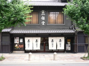Japanese_tea_established_shop_by_yomi955_in_Kyoto[1]